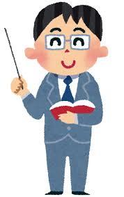 【急募】センター試験25%でいける国公立大学wwwwwww