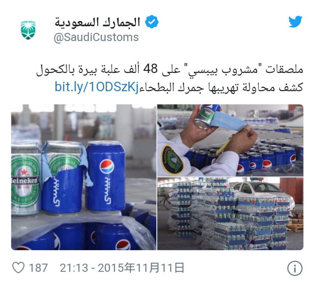 【画像】アラビアでペプシコーラがバカ売れしてる理由がヤバイwwwwwwwwwwwwwwww