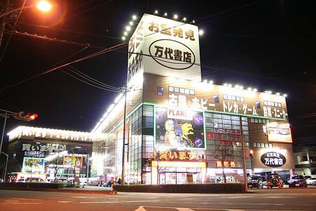【地域】万代書店とか鑑定団とか地方の中古ショプwwwwwwwwwww