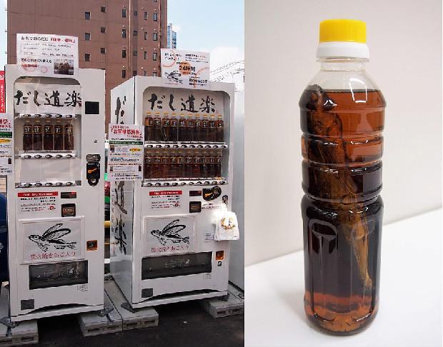 自動販売機で買える「出汁」が便利すぎるwwwwwwwwwwwwwwww