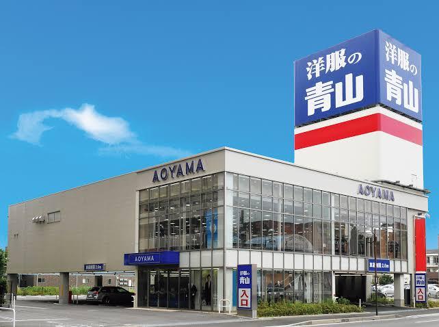 【不景気】洋服の青山が大量閉店、160店舗 400人解雇