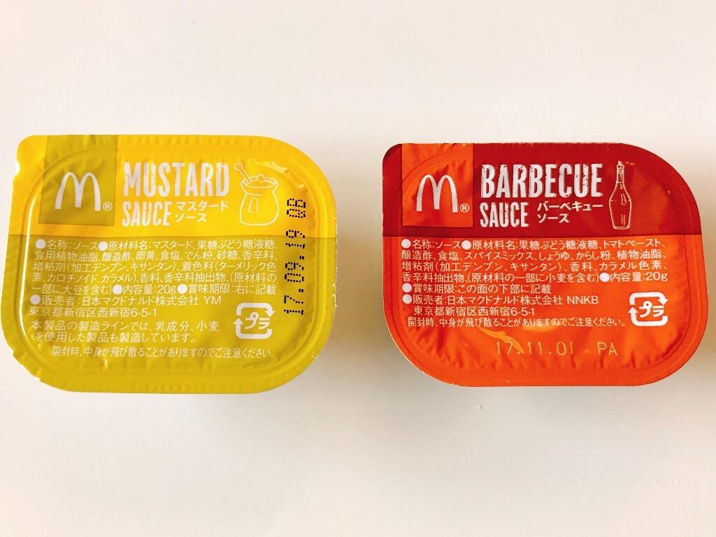【徹底議論】マックのナゲットソースは「マスタード」か「バーベキュー」か