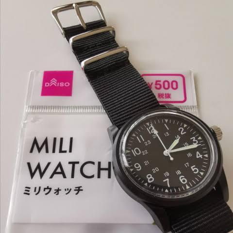 ダイソーのこの腕時計が結構いい感じなんだがwwwwwww