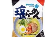 【自炊】袋麺 売れ行きランキングがこちら!