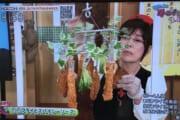 【画像】平野レミ、イカれたレシピを公開wwwwwwwwww