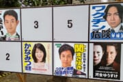 【画像】千葉県の選挙がやばすぎるwwwwwww