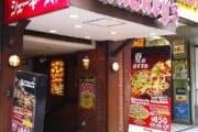 【外食】横浜駅の周辺で美味い店といえば