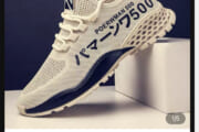 【画像】ネット通販で見かけた変な靴wwwwwwwwwwww