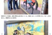 【画像】歴史的な絵馬を修復した結果wwwwwwwwwwww
