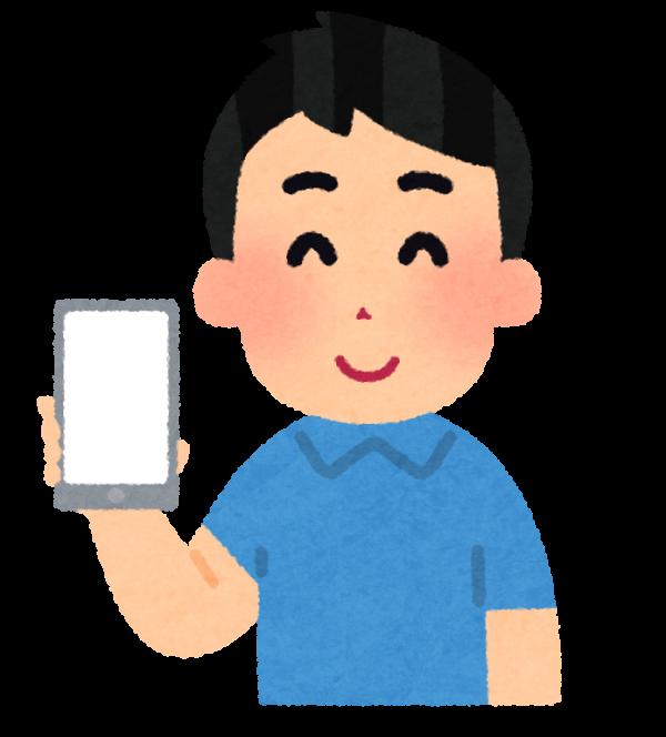 【急募】春から大学生なんやが、東京で一人暮らしするのにおすすめの場所教えてクレメンスwwwwww
