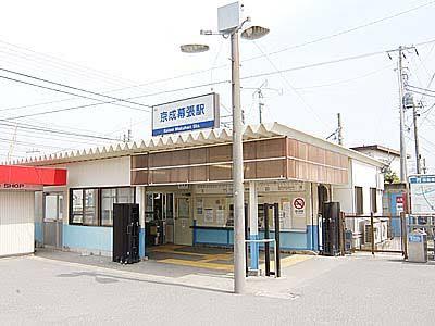 【地域】千葉の駅って頭に京成が着くと途端にジョボくなるよね