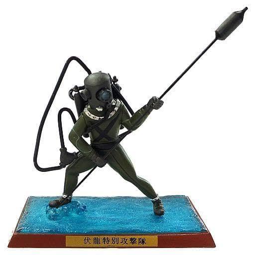 【戦争】日本軍の自爆特攻って・・・