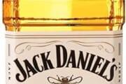 【お酒】このジャックダニエルを美味しく飲む方法