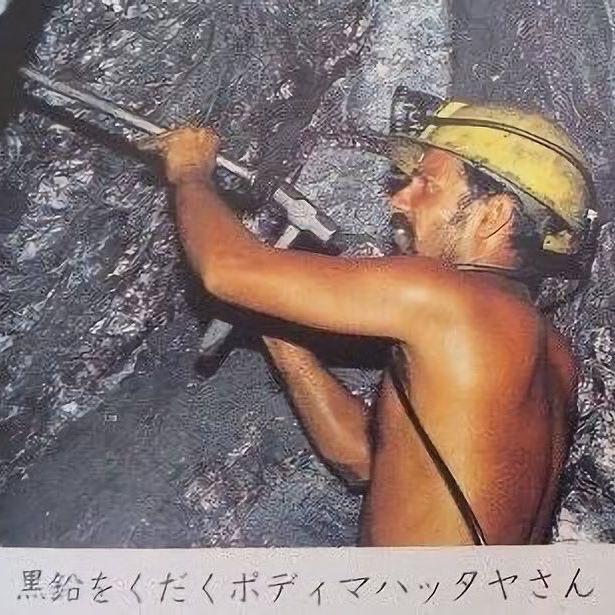 国語の教科書に載っていた有名人wwwwwwwwwww