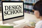 デザインスクールって行く価値ある???