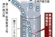 【高速道路】神戸が渋滞する仕組みwwwwwwwwwwww