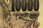 【雑学】紙幣って凄くね?印刷技術が惜しみなく投入されてる技術の結晶だし
