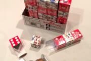 【お菓子】いつの間にか販売終了してたお菓子