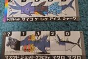 【画像】サメのカードゲームがヤバいwwwwwwww