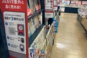 【画像】本屋さ、新刊が売れなさすぎて○○しはじめるwwwwwwwwww