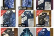 【草】オリンピックボランティアの支給品、大量にメルカリに出品され購入される