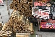 【画像】ヨドバシカメラの防災グッズ新商品wwwwwwwwwwwww